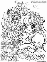 Coloring Force Glitter Pages Background Printable Flickr Colouring Page54 Princess Drawings sketch template