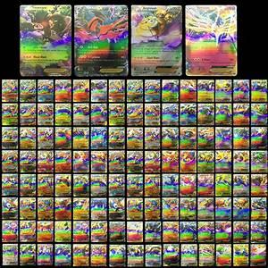 2017 Pokemon TCG : 100PCS FLASH CARD LOT RARE 20 MEGA+80 ...