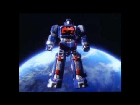 power rangers dans l espace extrait vf formation astro