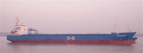 eaglespeak somali pirates   ship  oman