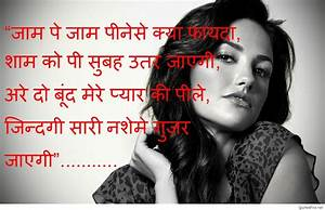 Very sad shayari hindi wallpapers, quotes pics 2017