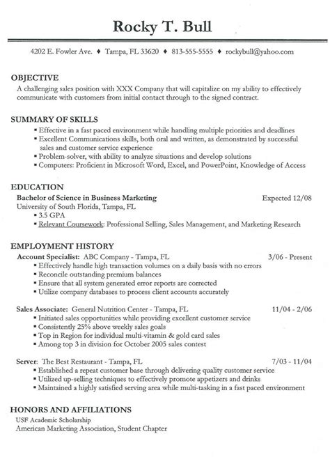 what information do i need for a resume professional