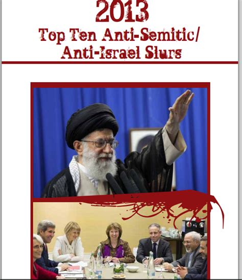 Swc's Top Ten Antisemtic Slurs For 2013……  The Tundra. Sports Studies Degree Jobs It Company Chicago. Cost Of Cosmetic Dentistry Free Audio Archive. Newest Web Technologies Dui Lawyer Sacramento. International Motor Insurance. Culinary Schools In Los Angeles Ca. Small World Financial Services. Best Business Email Provider. Community Colleges Near Long Beach Ca