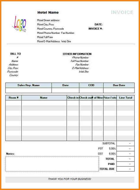 mobile bill template simple bill