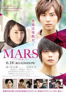 Film Japonais 2016 : mars tada kimi wo aishiteru film club sh jo ~ Medecine-chirurgie-esthetiques.com Avis de Voitures