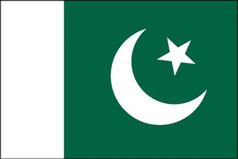 larousse de cuisine encyclopédie larousse en ligne drapeau du pakistan