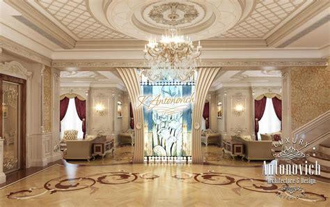 Luxury Living Room Interior Dubai