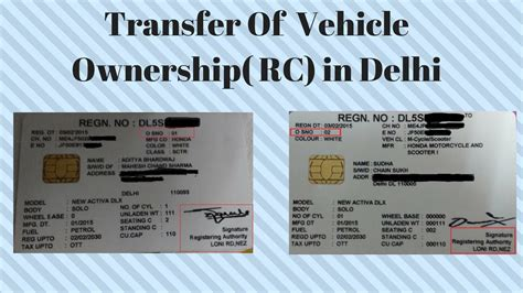How To Transfer Vehicle Ownership In Delhi?