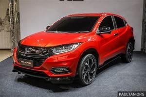 Honda Hrv 2018 : 2018 honda hr v facelift open for booking in malaysia new rs variant lanewatch six airbags ~ Medecine-chirurgie-esthetiques.com Avis de Voitures