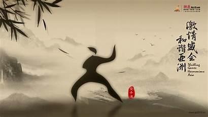 Karate Asian Wallpapers Shotokan Games Background Cool