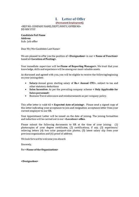 hotel employee appointment letter templates