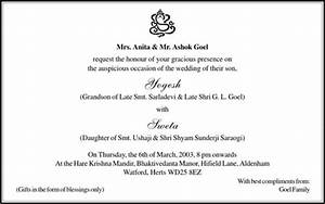 wedding invitation wording wedding invitation wording hindi With hindu wedding invitations wording in hindi