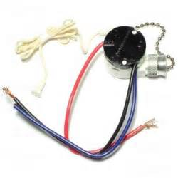 2 or 3 speed pull chain switch 2 pieces ceiling fan