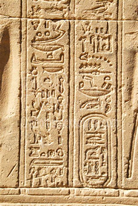 photo  philae temple hieroglyphics  photo stock source