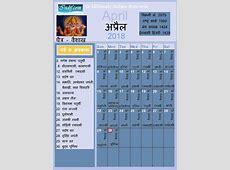 root Printable 2018 calendar Free Download USA India Spain
