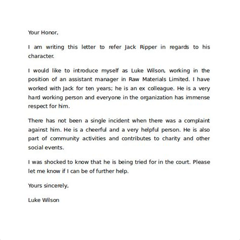 character reference letter  court child custody