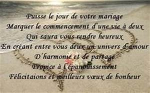 Messages de fé... Wedding Felicitations Quotes