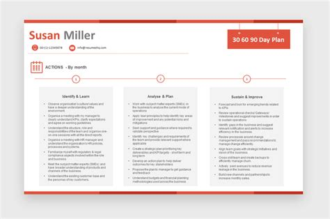 100 90 day review template a simple yet thorough