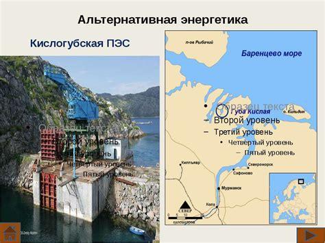 Геотермальная электростанция — википедия с видео wiki 2