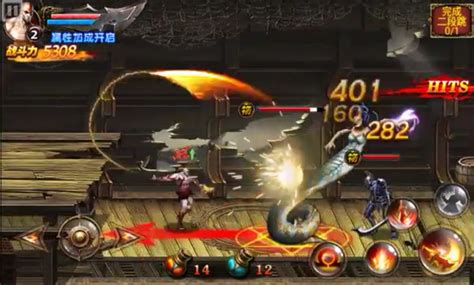 god  war blade android ahe game
