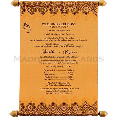 designer farmaan wedding invitation card sc