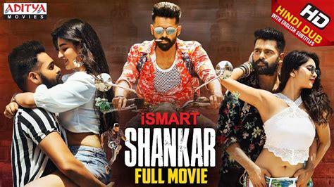 iSmart Shankar (2019) UNCUT Download in 1080p, 720p, 480p ...