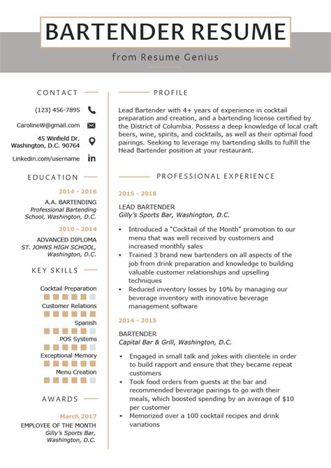 bartender resume  writing guide resume genius