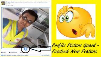 Security Guard Profile Sle by Protect Profile Picture With Profile Picture