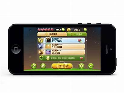 Wechat Tencent Games Soon Linklink Iphone Launches