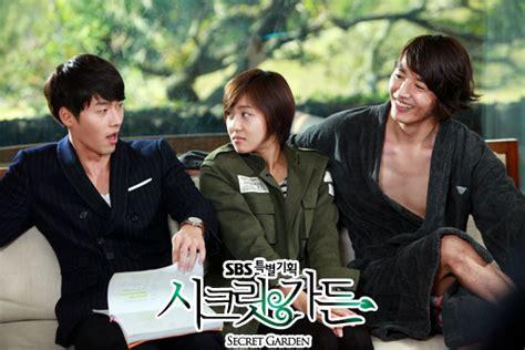 Secret Garden Drama by Secret Garden Sbs 2010 Korean Drama Asianwiki