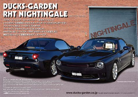 Ducksgarden Rht Nightingale Is Open Car