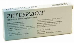 Можно ли принимать гормональные препараты при гемангиоме печени