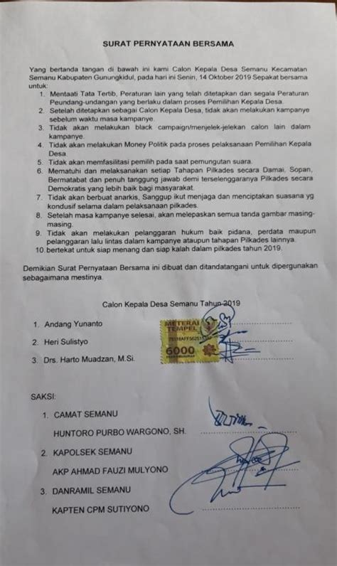 contoh surat undangan rapat gapoktan dokumen hanna