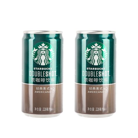Massive thanks to our customers for their continuous support! Starbucks Double Shot Classic Americano 228mlx2_Coffee ...