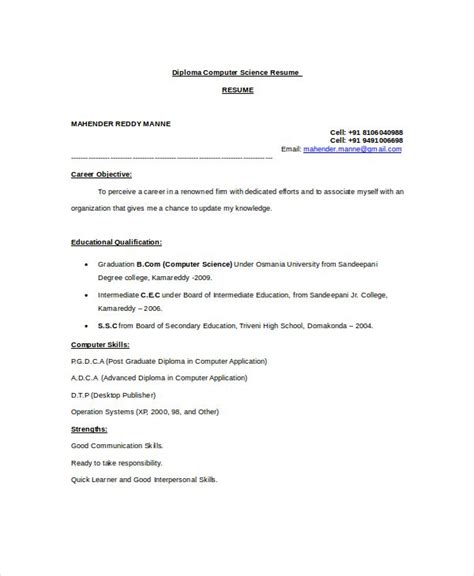 diploma computer science resume template resume resume