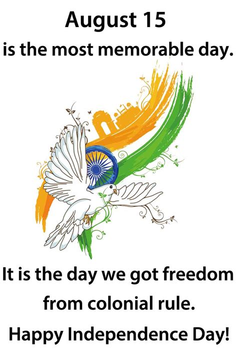 15th of August Happy Independence Day 2020 Wishes Quotes ...