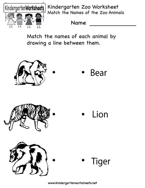 12 Best Images Of Zoo Worksheets Preschool Printables  Printable Zoo Worksheet Kindergarten