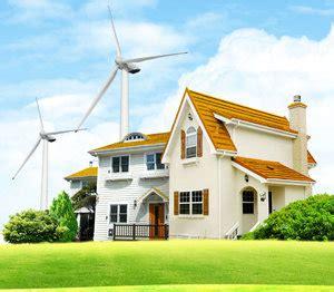 Преимущества и недостатки ветряных электростанций для дома