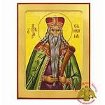 Orthodox Icon Samuel Prophet Byzantine Nioras βυζαντινή