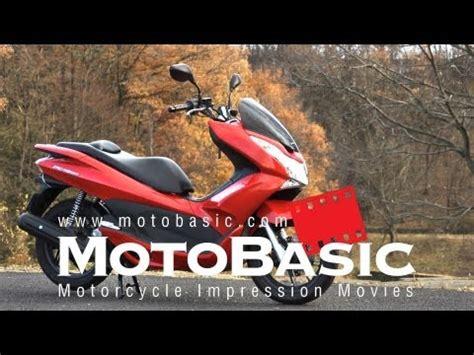 Pcx 2018 Lazada by ราคา Honda Pcx150 มอเตอร ไซค ม อสองและมอเตอร ไซค ใหม