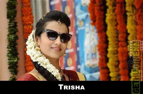 Actress Trisha In Nayaki Movie