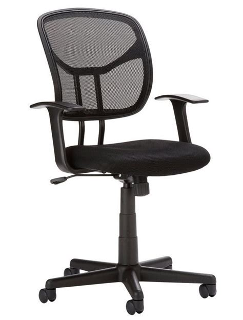 ergonomic office chair seat back height adjustment