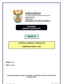 essay topics for grade  afrikaans essay topics for grade 11