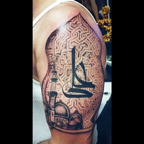Peuton Se Faire Un Tatouage Islam