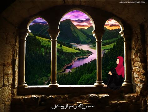 Islamic Photo 3d by 15 Beautiful And Colourful 3d Islamic Wallpapers To