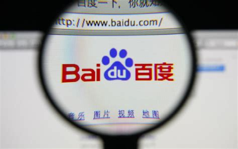 Google, Baidu Are The World's Most Popular Search Engines