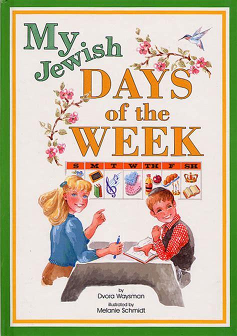 My Jewish Days Of The Week  Hachai Publishing