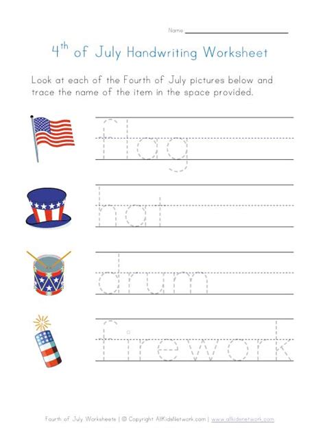 july printables  kids roundup   pages kids activities saving money