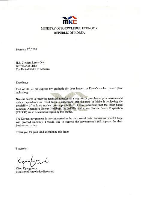 korean business letter template sample business letter