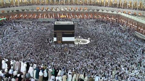khana kaaba  night  hd  hajj  youtube
